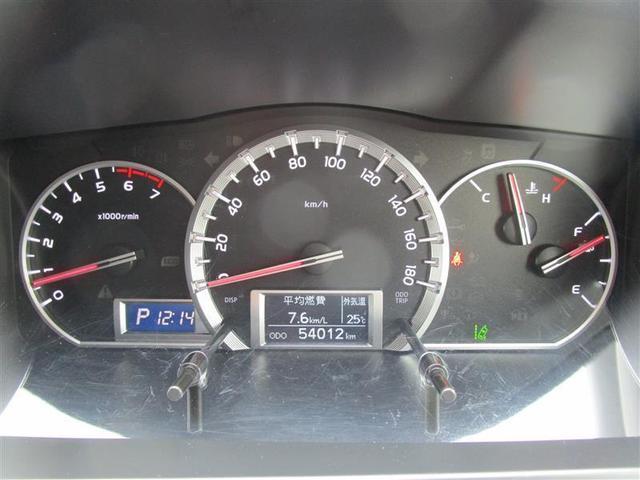 グランドキャビン 4WD 10人乗り 社外メモリーナビ バックモニター ETC 衝突被害軽減ブレーキ(13枚目)