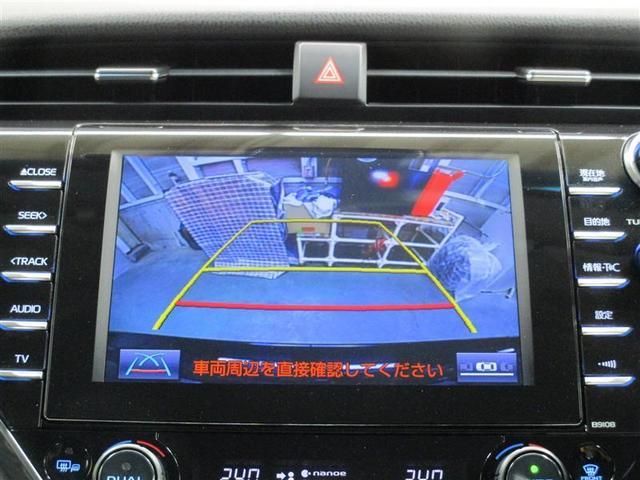 Gレザーパッケージ 純正TCナビ バックモニター 本革パワーシート シートヒーター ETC LEDヘッドライト 衝突被害軽減ブレーキ クルーズコントロール ワンオーナー(12枚目)