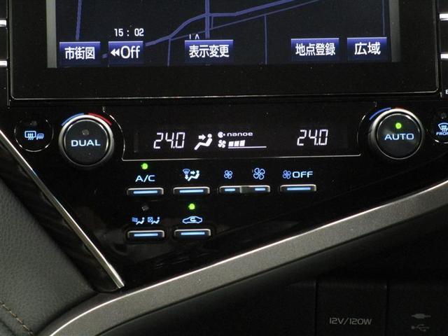 Gレザーパッケージ 純正TCナビ バックモニター 本革パワーシート シートヒーター ETC LEDヘッドライト 衝突被害軽減ブレーキ クルーズコントロール ワンオーナー(13枚目)