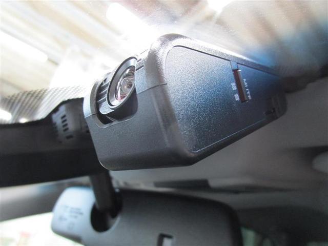 Gレザーパッケージ 純正TCナビ バックモニター 本革パワーシート シートヒーター ETC LEDヘッドライト 衝突被害軽減ブレーキ クルーズコントロール ワンオーナー(16枚目)