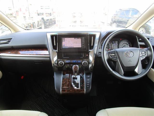 2.5X 4WD 純正SDナビ バックモニター ETC LEDヘッドライト 両側電動スライドドア ブラインドスポットモニター 衝突被害軽減ブレーキ ペダル踏み間違い加速抑制システム(10枚目)