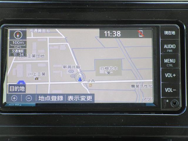 2.5X 4WD 純正SDナビ バックモニター ETC LEDヘッドライト 両側電動スライドドア ブラインドスポットモニター 衝突被害軽減ブレーキ ペダル踏み間違い加速抑制システム(11枚目)
