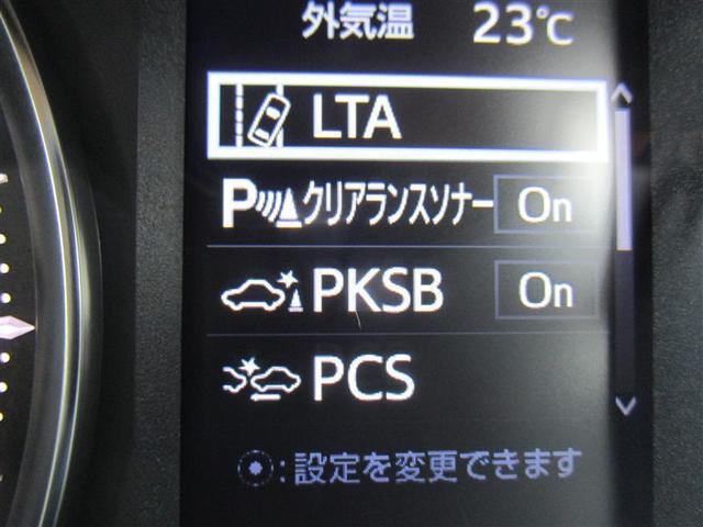 2.5X 4WD 純正SDナビ バックモニター ETC LEDヘッドライト 両側電動スライドドア ブラインドスポットモニター 衝突被害軽減ブレーキ ペダル踏み間違い加速抑制システム(15枚目)