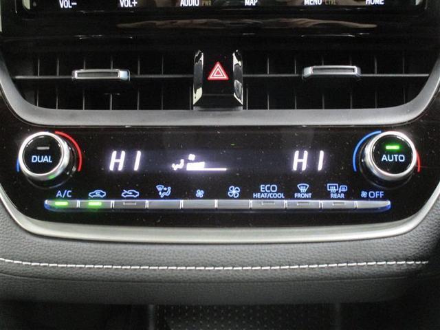 G 元当社試乗車 純正9インチTCナビ バックモニター ブラインドスポットモニター LEDヘッドライト LEDフォグランプ ダブルツィーター 衝突被害軽減ブレーキ パーキングサポートブレーキ(13枚目)
