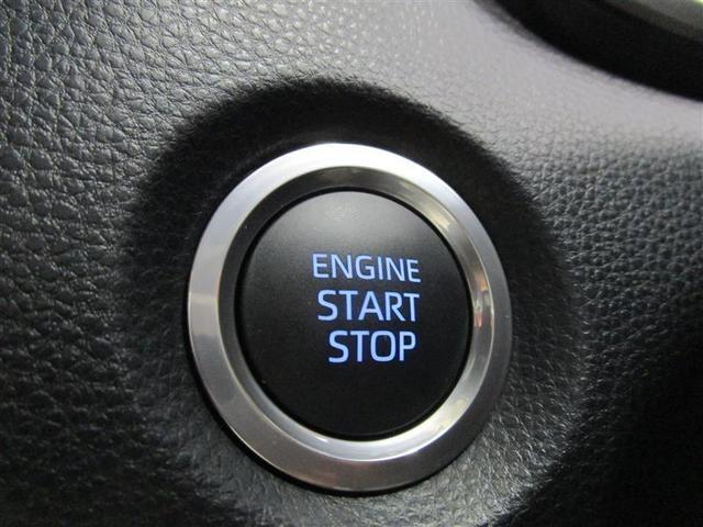 G 元当社試乗車 純正9インチTCナビ バックモニター ブラインドスポットモニター LEDヘッドライト LEDフォグランプ ダブルツィーター 衝突被害軽減ブレーキ パーキングサポートブレーキ(14枚目)