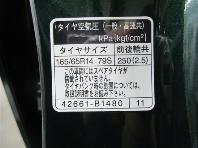 モーダ Gパッケージ 元当社試乗車 純正SDナビ バックモニター LEDヘッドライト スマートアシストIII(20枚目)