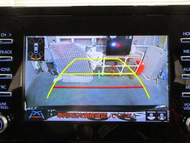 G-X 純正ナビ バックモニター ETC スマートキー LEDヘッドライト クルーズコントロール 衝突被害軽減ブレーキ ペダル踏み間違い加速抑制システム(4枚目)