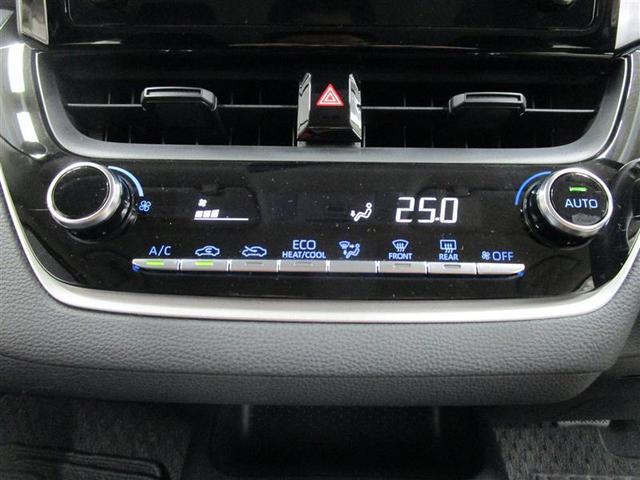 G-X 純正ナビ バックモニター ETC スマートキー LEDヘッドライト クルーズコントロール 衝突被害軽減ブレーキ ペダル踏み間違い加速抑制システム(7枚目)