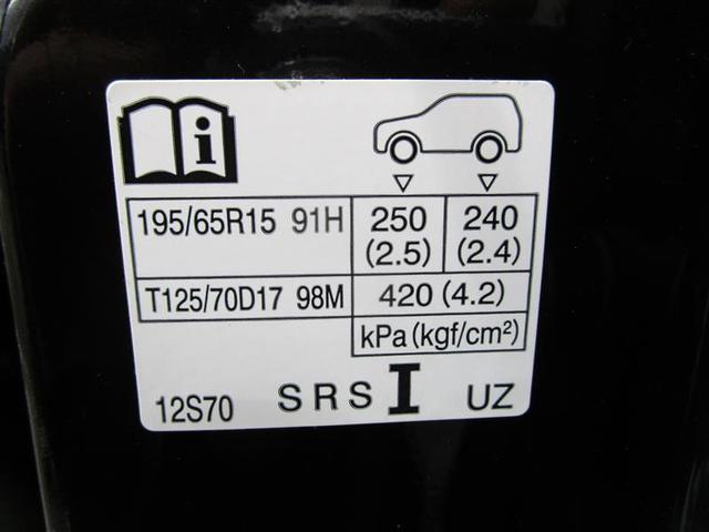G-X 純正ナビ バックモニター ETC スマートキー LEDヘッドライト クルーズコントロール 衝突被害軽減ブレーキ ペダル踏み間違い加速抑制システム(14枚目)