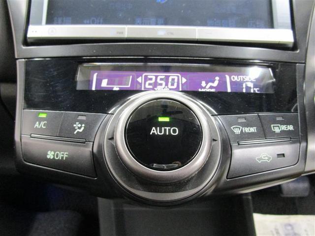 S チューン ブラック 純正HDDナビ フルセグTV バックモニター ETC スマートキー LEDヘッドライト クルーズコントロール 純正16インチアルミホイール ワンオーナー(6枚目)