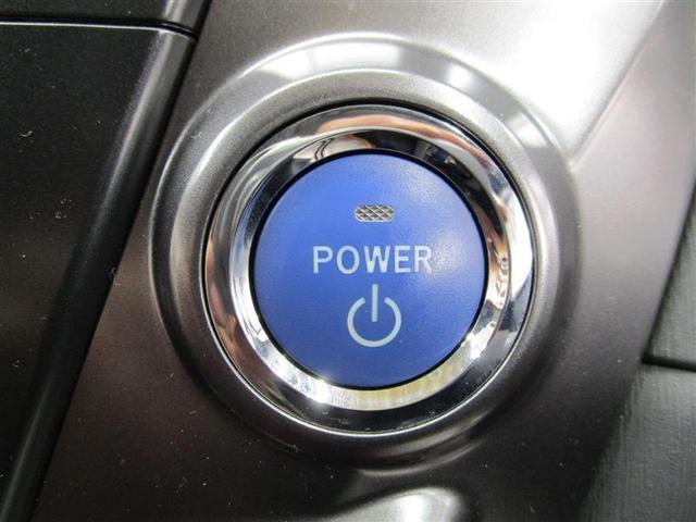 S チューン ブラック 純正HDDナビ フルセグTV バックモニター ETC スマートキー LEDヘッドライト クルーズコントロール 純正16インチアルミホイール ワンオーナー(7枚目)