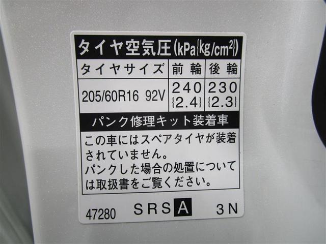 S チューン ブラック 純正HDDナビ フルセグTV バックモニター ETC スマートキー LEDヘッドライト クルーズコントロール 純正16インチアルミホイール ワンオーナー(14枚目)