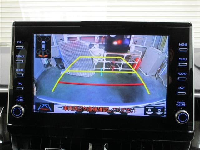 S 純正ナビ バックモニター ブラインドスポットモニター ETC スマートキー LEDヘッドライト クルーズコントロール 純正16インチAW 衝突被害軽減ブレーキ ペダル踏み間違い加速抑制システム(4枚目)