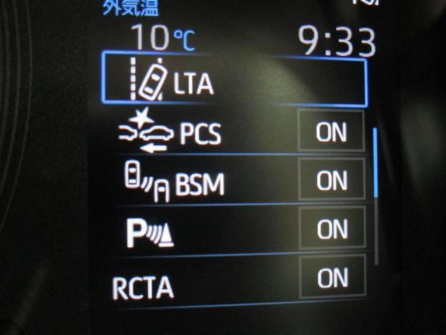 S 純正ナビ バックモニター ブラインドスポットモニター ETC スマートキー LEDヘッドライト クルーズコントロール 純正16インチAW 衝突被害軽減ブレーキ ペダル踏み間違い加速抑制システム(5枚目)