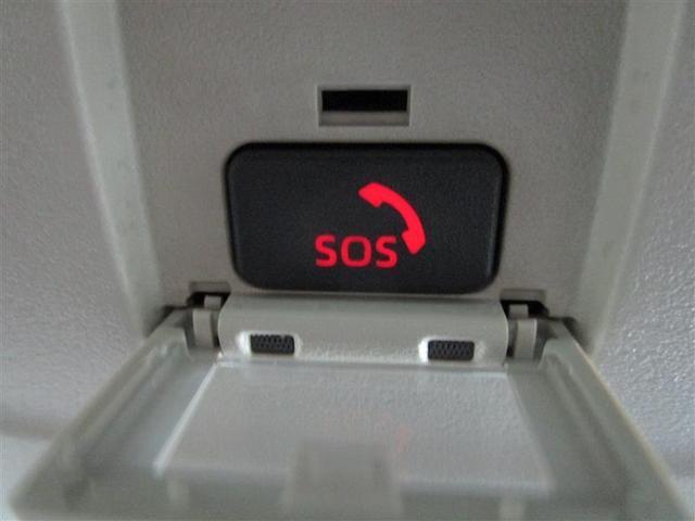 S 純正ナビ バックモニター ブラインドスポットモニター ETC スマートキー LEDヘッドライト クルーズコントロール 純正16インチAW 衝突被害軽減ブレーキ ペダル踏み間違い加速抑制システム(8枚目)