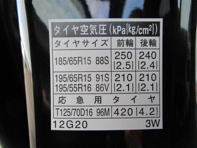 1.5X ライト 純正SDナビ ワンセグTV バックモニター ETC HIDヘッドライト ワンオーナー(20枚目)