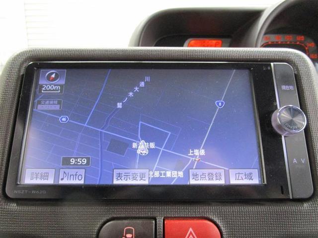 F 純正SDナビ フルセグTV ETC スマートキー 助手席側電動スライドドア 純正15インチアルミホイール(3枚目)