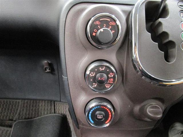 F 純正SDナビ フルセグTV ETC スマートキー 助手席側電動スライドドア 純正15インチアルミホイール(7枚目)