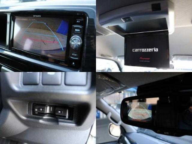 嬉しいアイテムフィリップダウンモニター付きでお子様との長距離ドライブの安心です。
