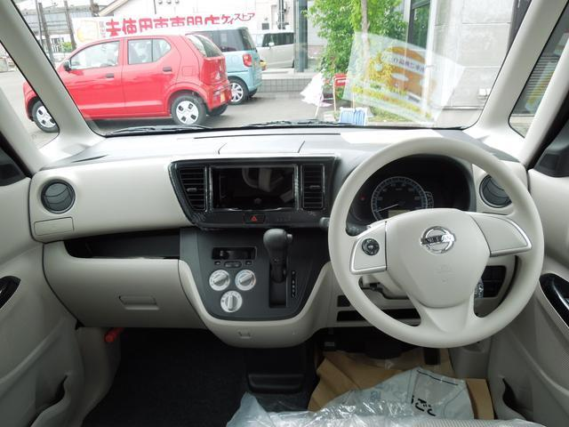 S 2WD 届出済未使用車(5枚目)