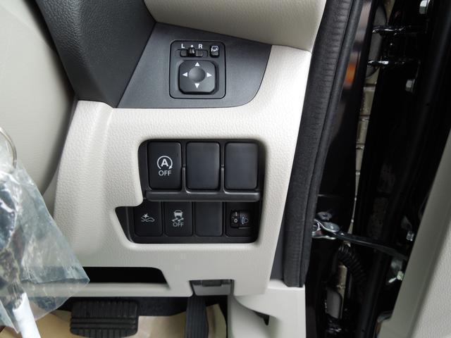 S 2WD 届出済未使用車(8枚目)