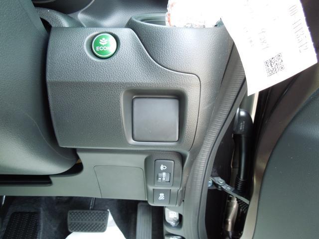 ホンダ N BOX G 2WD 届出済未使用車