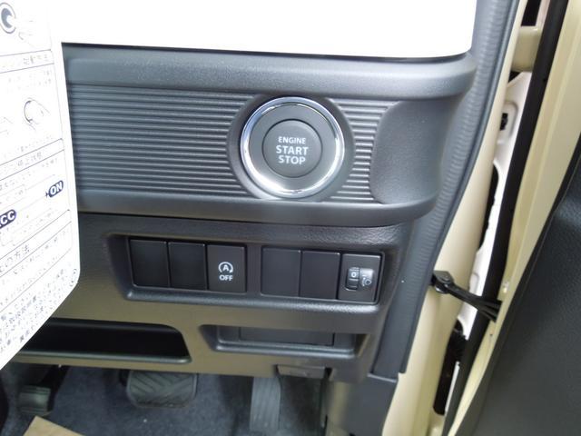 スズキ スペーシア G 2WD 届出済未使用車