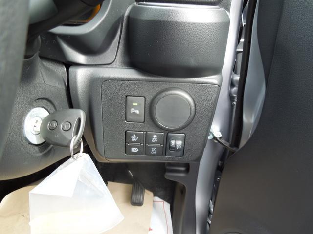 ダイハツ ミライース L SAIII 4WD 届出済未使用車