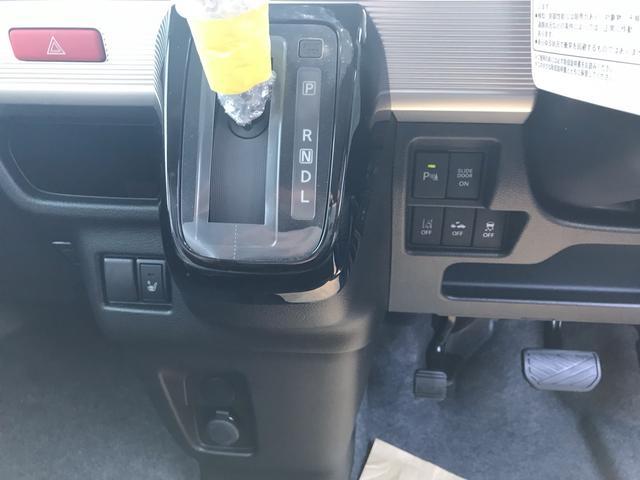 ハイブリッドXS センサー 2WD 届出済未使用車(12枚目)
