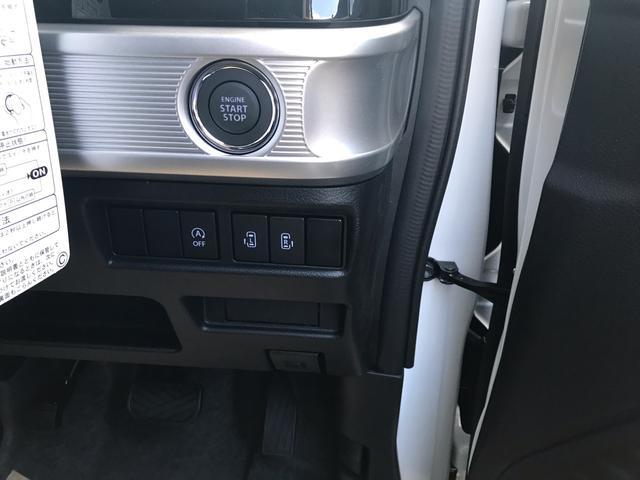 ハイブリッドXS センサー 2WD 届出済未使用車(13枚目)