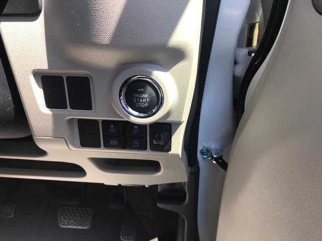 スタイルX 4WD(12枚目)