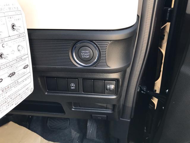 ハイブリッドG 4WD 届出済未使用車(12枚目)