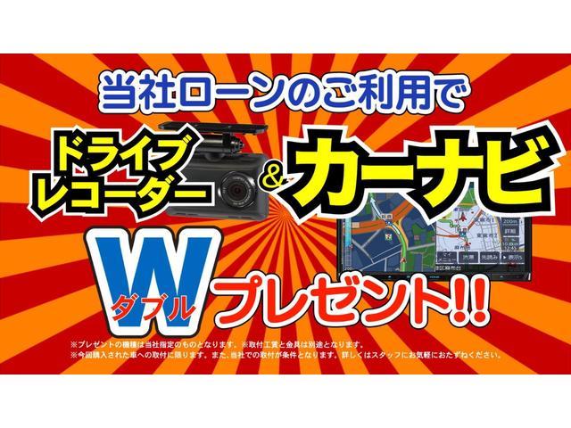 ハイブリッドGS 4WD 届出済未使用車(3枚目)