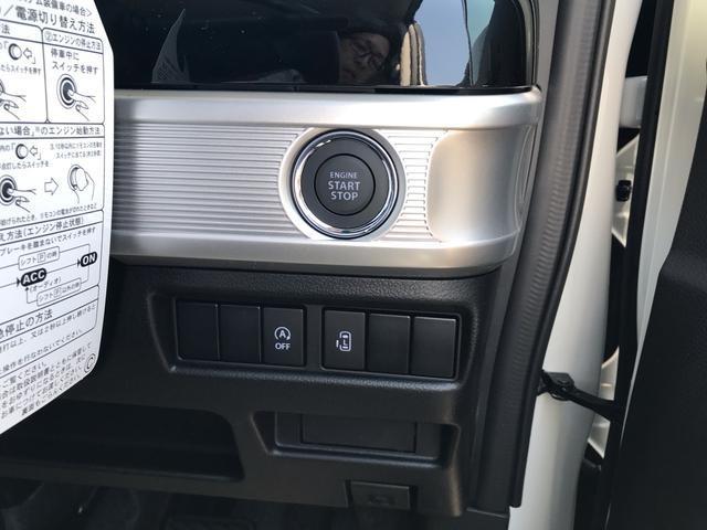 ハイブリッドGS 4WD 届出済未使用車(12枚目)