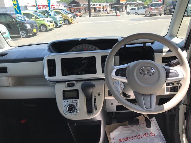 X SAIII 4WD 届出済未使用車(9枚目)