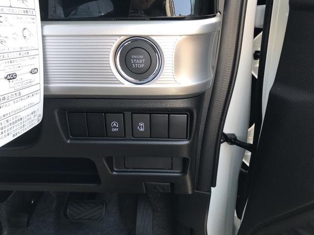 ハイブリッドGS 2WD 届出済未使用車(12枚目)