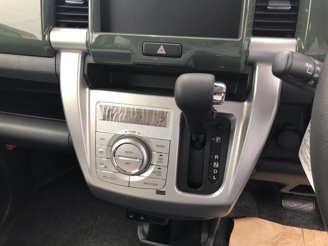 G 2WD 届出済未使用車(13枚目)