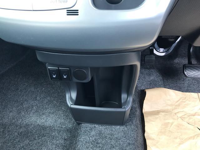 G 2WD 届出済未使用車(14枚目)