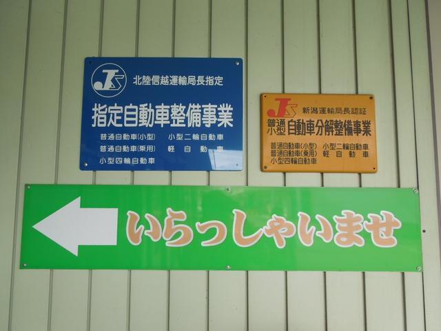 「三菱」「eKスペース」「コンパクトカー」「長野県」の中古車24