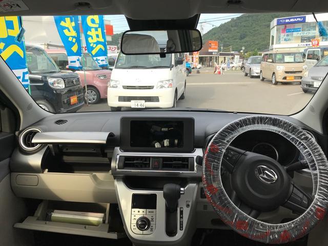 スタイルX リミテッド SAIII 届出済未使用車 CVT(10枚目)