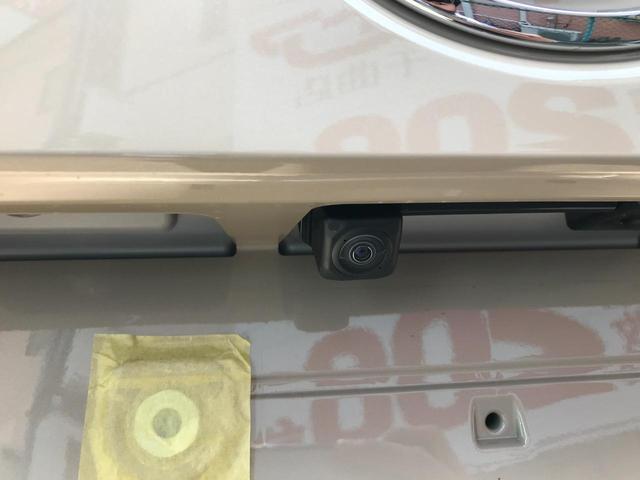 GホワイトアクセントVS SAIII 届出済未使用車 CVT スマートキー 衝突被害軽減システム(11枚目)