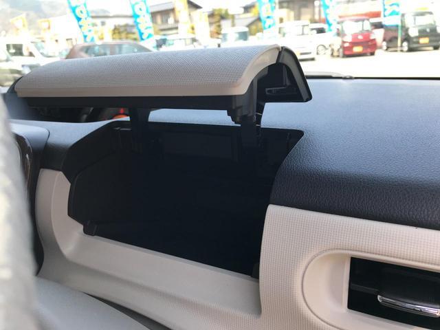 GホワイトアクセントVS SAIII 届出済未使用車 CVT スマートキー 衝突被害軽減システム(20枚目)