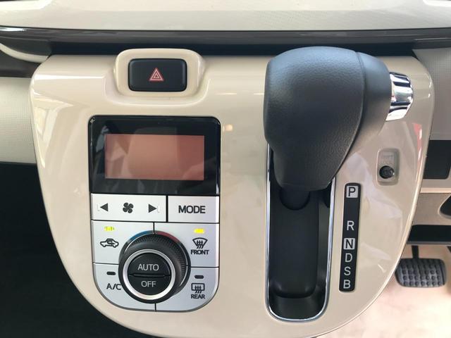 GホワイトアクセントVS SAIII 届出済未使用車 CVT スマートキー 衝突被害軽減システム(23枚目)