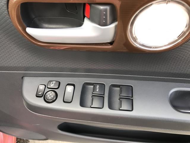 スズキ アルトラパン X 4WD 走行2万キロ台!!