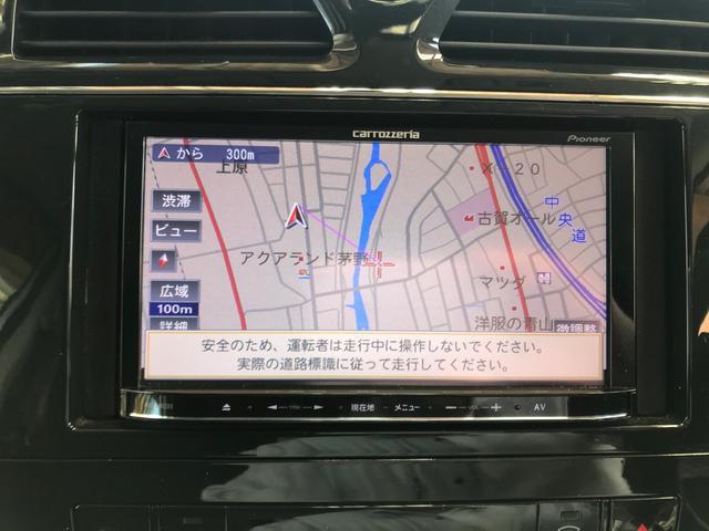 「日産」「セレナ」「ミニバン・ワンボックス」「長野県」の中古車26