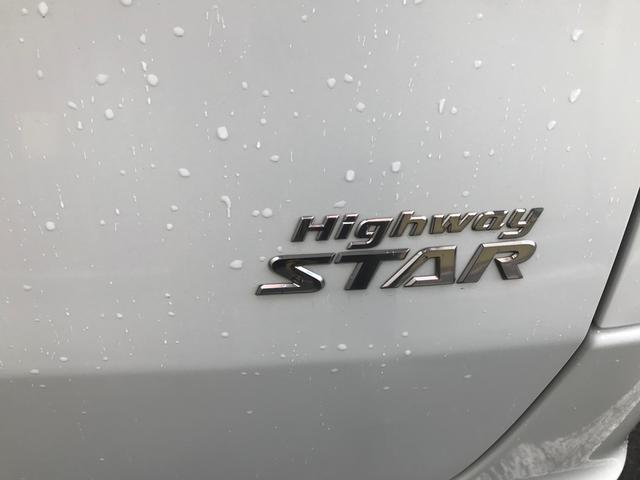 ハイウェイスターターボ 4WD 両側電動ドア スマートキー(10枚目)