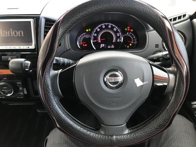 ハイウェイスターターボ 4WD 両側電動ドア スマートキー(19枚目)