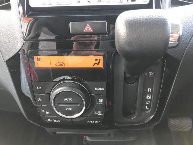 ハイウェイスターターボ 4WD 両側電動ドア スマートキー(20枚目)