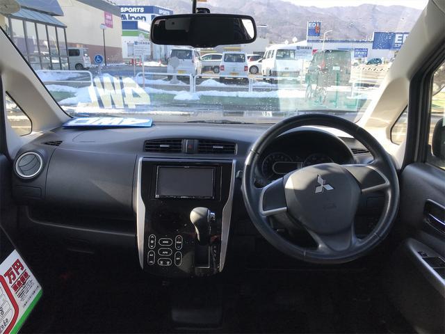G 4WD SDナビ フルセグTV バックカメラ シートヒーター アイドリングストップ エアロ スマートキー(5枚目)
