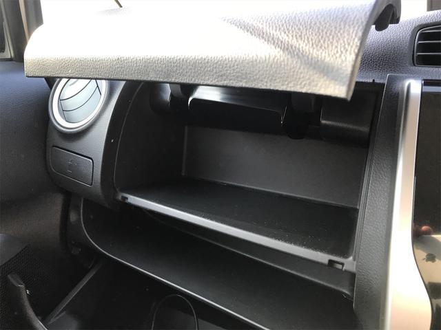 G 4WD SDナビ フルセグTV バックカメラ シートヒーター アイドリングストップ エアロ スマートキー(34枚目)